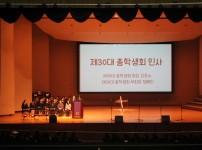 20190327 학생회 출범예배.jpg