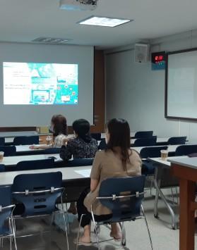 과학과 교원학습 공동체 활동